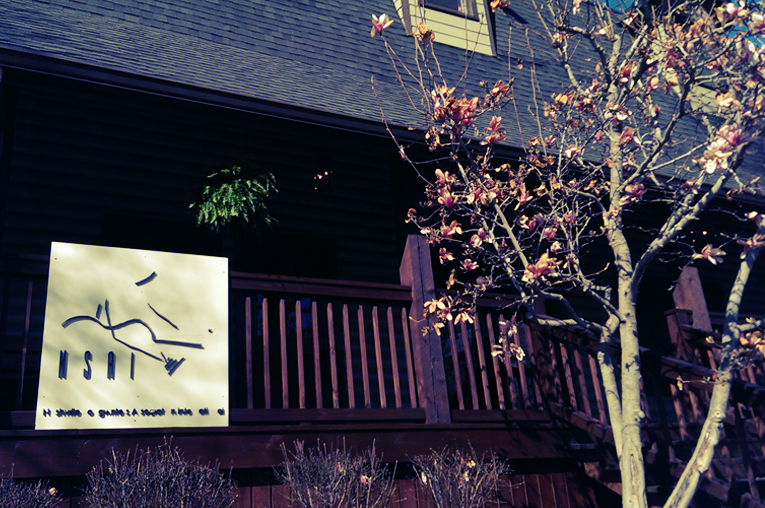 NSAI: Spring Training 2014 (Nashville)